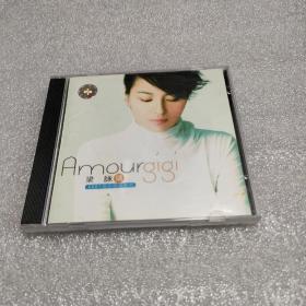 原版CD:梁永琪2001最新国语专辑   【存放136层】