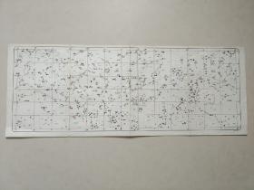 天文图   1963年  8月 伊