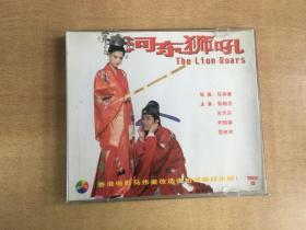 VCD 河东狮吼  (2碟装)
