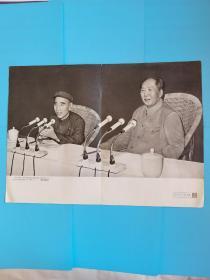 毛主席、林彪(解放军画报增刊1970.9)