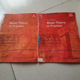 Music Theory in Practice, Grade1, 2