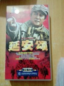 延安颂:珍藏版.1集~40集DVD)(40张光盘)