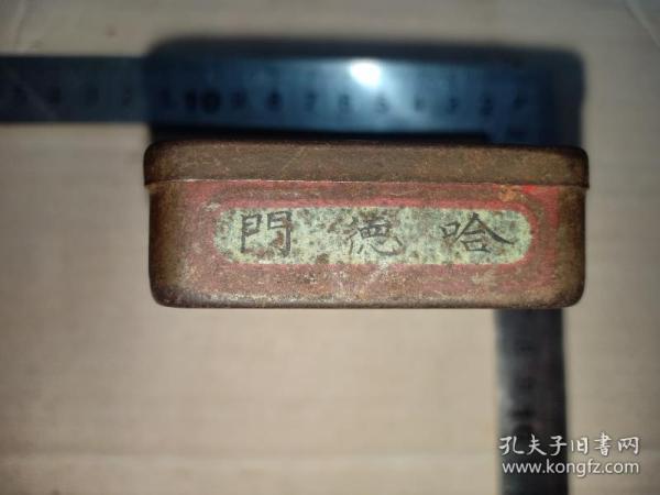 箱31,民国哈德门香烟随身小烟广告盒,内部放香烟和火柴,底部带火柴引燃功能,9.5*5*1.8cm
