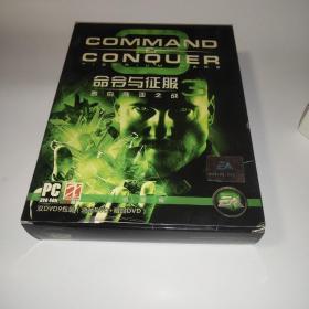 命令与征服3 泰伯利亚之战 2CD+游戏手册 有卡片