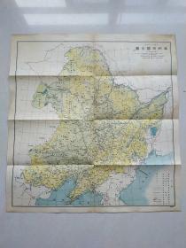 满洲帝国全图