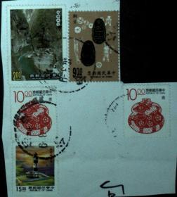 邮政用品、邮票、信销邮票,5枚信销邮票合售2