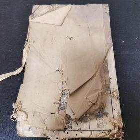 清早期   四大奇书第一种    第一才子书卷七