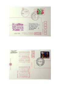 爱琴海航线德国杜赛尔多夫-希腊雅典首航实寄封 本封使用已销台北金南戳的90年版花卉国内挂号邮资封实寄 一国已使用邮政用品又在其他两国间用于首航实寄罕见