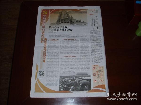 """第一个五年计划:工业化建设扬帆起航,1957年,""""万里长江第一桥""""武汉长江大桥落成通车,"""