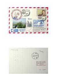 德国汉莎航空2002年3月15日慕尼黑空客A340首航上海实寄片 分销85号邮件处理中心首航戳和首航纪念戳及上海江镇戳 本片使用圣马力诺2002年1月12日发行的莫泊桑纪念邮票首日纪念卡实寄 一国已销戳邮政用品在其他两国间邮寄罕见