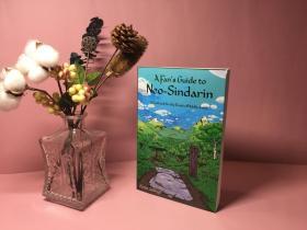 预售新辛达林语精灵语粉丝指南美版A Fan's Guide to Neo-Sindarin : A Textbook