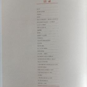 包邮:2008年中国邮票全年29套票张全
