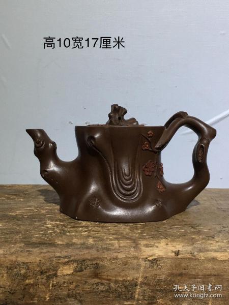 王寅仙制宜兴树桩紫砂壶!