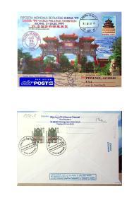 德国汉莎航空2001年3月25日法兰克福空客A340首航美国凤凰城实寄封有凤凰城落地戳  本封使用已销皮亚特拉·尼亚姆茨戳的罗马尼亚1999年发行的99中国世界邮票展览纪念邮资封实寄 一国已销戳邮政用品在其他两国间首航邮寄罕见