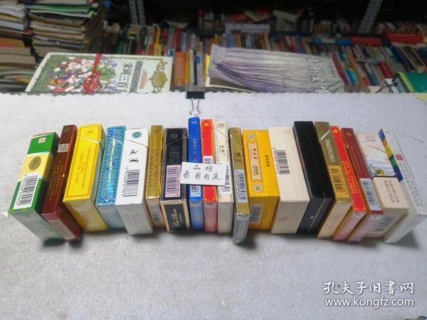 烟标  硬纸板烟盒第三组(空盒20个)