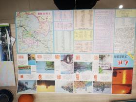 无锡交通旅游图