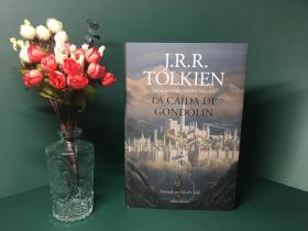 预售岗多林的陷落西班牙语版线装版精装 The Fall of Gondolin hardback