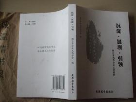 芥子园画传第三集草虫翎毛