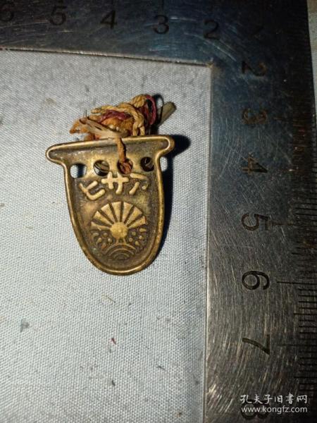 箱31,民国满洲国时期,日本朝日啤酒广告小铜牌