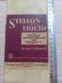 箱31,建国左右英国进口stellon liquid 药广告,用于修复牙齿,15*6*6cm