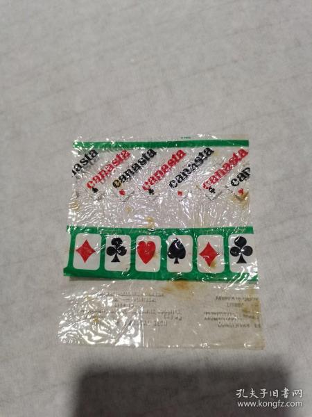 canasta糖纸