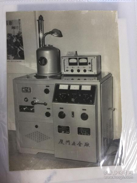 五六七是年代中国出口商品交易会(广交会)福建厦门五金厂展品