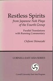 Restless Spirits from Japanese Noh Plays of the Fourth Group: Parallel Translations with Running Commentary