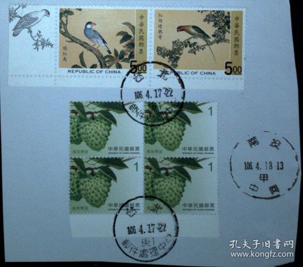 邮政用品、邮票、信销邮票,信销邮票6枚合售