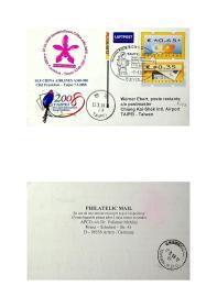 中华航空2008年3月7日A340-300法兰克福-台北首航实寄片 分销波恩首航戳和首航纪念戳及台北戳、桃园国际机场戳