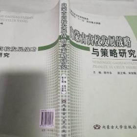 精编小学生英汉词典(彩图版)