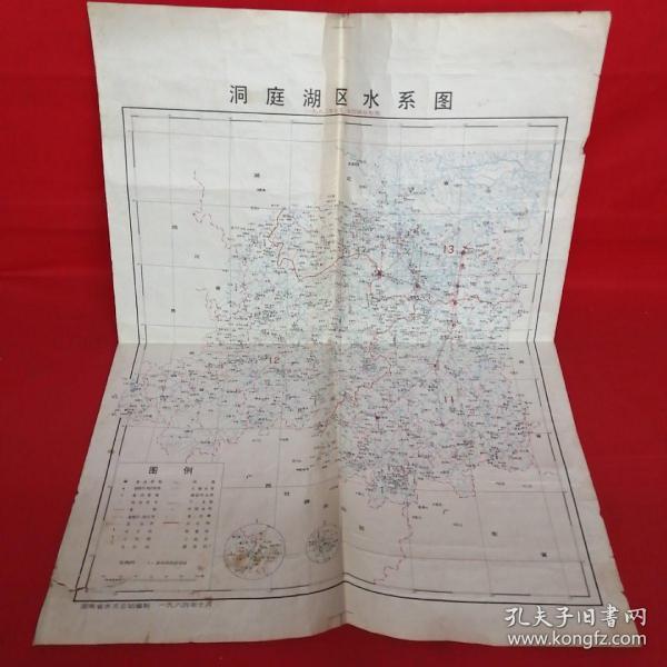 洞庭湖区水系图1984.10