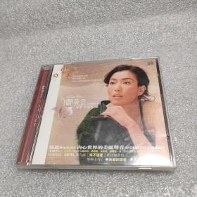 原版CD:郑秀文    美丽的误会   【存放136层】