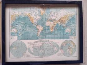 120年前的世界地图,1897年印制,原版非复制品,长45厘米,宽35厘米。仅此一张。