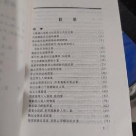 2000云南法院案例精选
