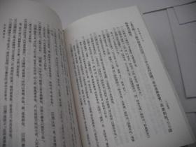 史记 (第3.4.5.6.7.8.9.10册)