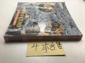 熊田千佳慕的世界:彩绘法布尔昆虫记  4本合售