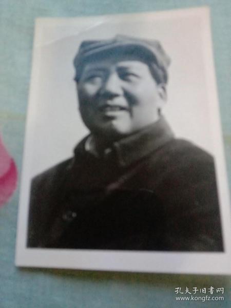 毛泽东主席解放前老照片一张