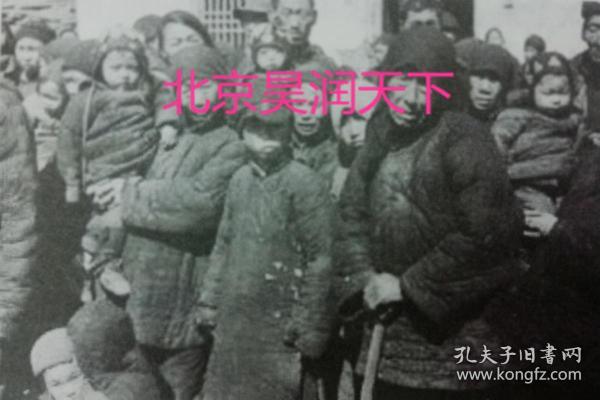 抗战时的中国难民