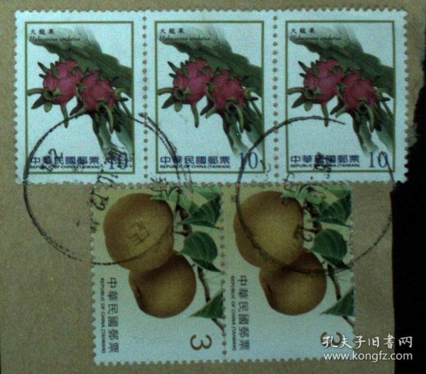 邮政用品、邮票、信销邮票,5枚信销邮票合售