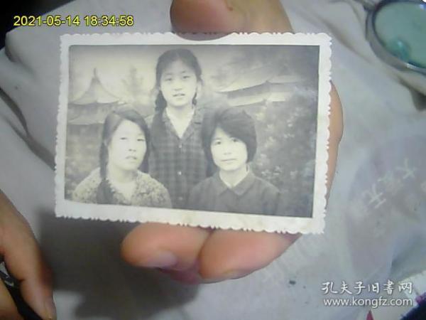 老照片一张。三姐妹