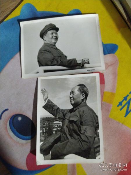 毛主席,黑白相片两张