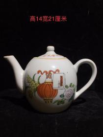 江西景德镇文革瓷茶壶一把!