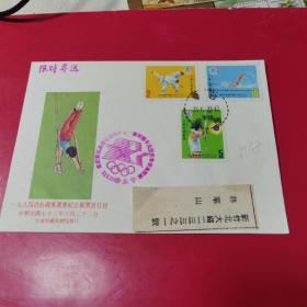 纪199洛杉矶邮票首日实寄封
