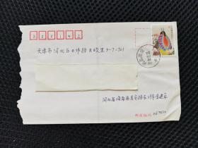 河北-天津 贴普31邮票1枚。河北滦南邮戳。