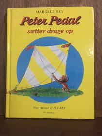 peter pedal saetter drage op