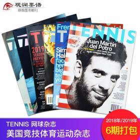 TENNIS 网球杂志 2019年2期 2020年4期共6本打包 美国竞技体育运动杂志