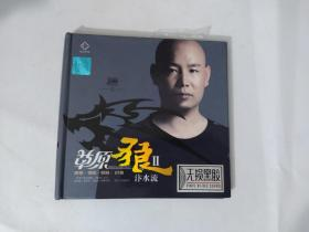 碟片DSD黑胶光盘 草原狼