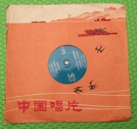 薄膜唱片/青年圆舞曲送我一支玫瑰花等/1979年出版