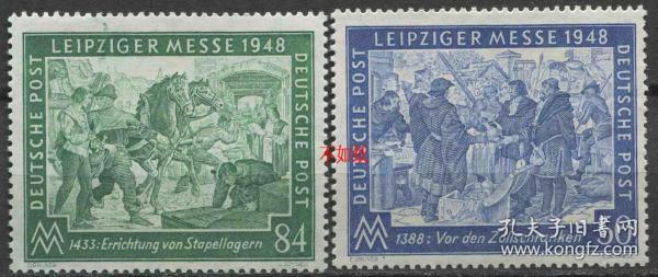 德国邮票 1948年 莱比锡春季博览 雕刻板 2全新 zone07