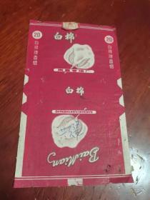 白棉烟标,南昌卷烟厂,少见标